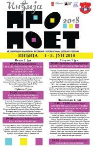 plakat pro poet 2018 KC izlog 69 x 109 cm-page-001 (1)